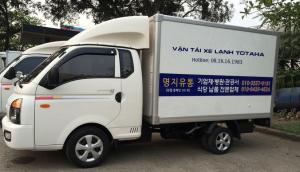 Xe tải đông lạnh 1,5 tấn